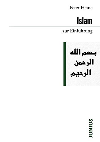 Islam zur Einführung