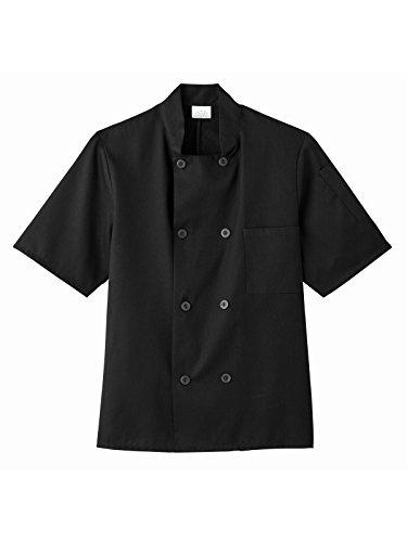 (Five Star Chef Apparel 18001 Unisex Short Sleeve Chef Jacket Black)
