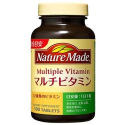 【大塚製薬】ネイチャーメイド マルチビタミン 100粒 ×20個セット B00XTAQU9S