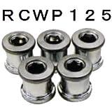 RUNLUX RCWP101 RCWP125 チェーンリング固定ボルト RCWP125(M8x12.5L)