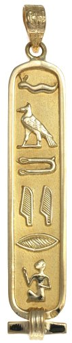 "Discoveries Egyptian Imports - 18K Gold Cartouche with""FATHER"" in Hieroglyphic Symbols - Solid Style"