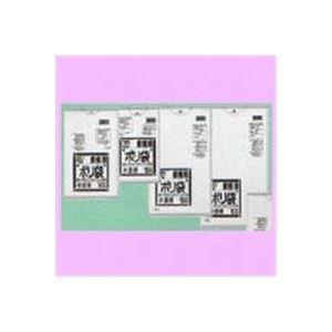 インテリア 日用雑貨 掃除用品 (業務用100セット) ポリゴミ袋 N-74 半透明 70L 10枚 B073CSNXWF