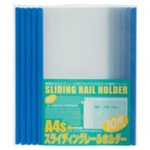 生活日用品 (業務用30セット) レールホルダー PSR-A4SW-B10 A4S ブルー B074MLQYS8
