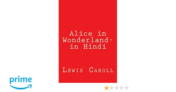 alice in wonderland 2010 dual audio hindi