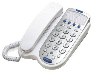 Jwin Jtp570Wht 13-Memory Speakerphone (White)