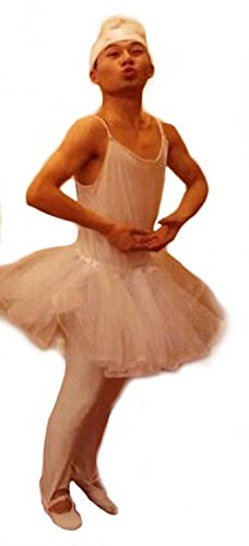 """Mens Classical Ballet Costumes (Youtei Costume for Ballet """"Swan Lake"""" by Tchaikovsky, for Cosplay (5.57feet(170cm)))"""