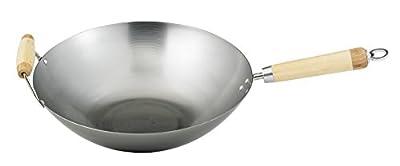 Helen Chen's Asian Kitchen Flat Bottom Carbon Steel Lidded Wok Set