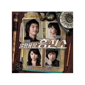 [CD]いい加減な興信所(韓国盤)