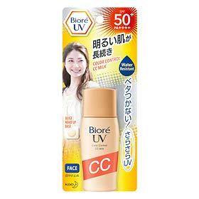 BIORE UV Colour Control CC Milk 30ml