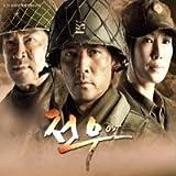 [CD]戦友 韓国ドラマOST (KBS)(韓国盤)