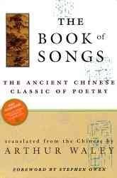 The Book of Songs [BK OF SONGS]