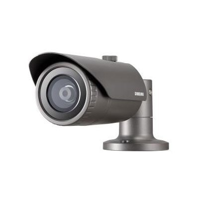 Samsung 4MP Bullet Camera QNO-7010R