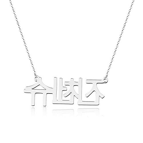 JEWELRY OCEAN Korean Name Necklace Gold Color Stainless Steel Personalized Custom Necklaces for Gift Nameplate Pendant Choker Jewelry (Steel ()