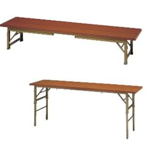 折りたたみ会議テーブル(座卓兼用テーブル) (W1800×D600×H330(700)mm)  #1860-KZ B00MFTI4AW