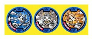 Yokai Watch Yokai Medal Three Major Jewelry Nyan Medal all 3 sets Japan - London Locations Canada Of Links