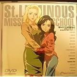 聖ルミナス女学院 file.5 [DVD]