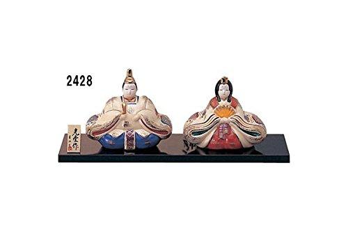 Hina-ningyo Traditional Kimono Doll Figurines of Japan 2428