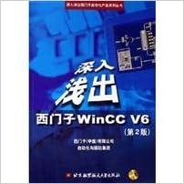 Layman Siemens WinCC V6 (with CD-ROM) Series Siemens automation