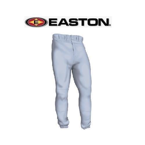 Easton Baseball Uniforms - 2