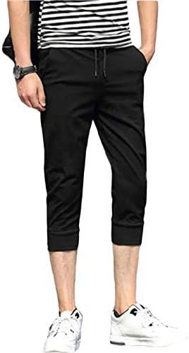 BSCOOLクルップドパンツ メンズ ハーフパンツ ショートパンツ 薄手 着痩せ 韓国ファッション スポーツ 短パン
