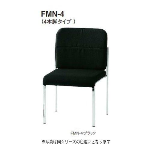 【オフィス家具-TOKIO】【FMN-4】ミーティングチェア 4本脚肘無しタイプ(布) [クリアブルー] B007R16AHW