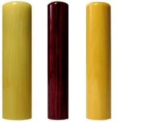 印鑑はんこ 個人印3本セット 実印: 純白オランダ 16.5mm 銀行印: アグニ 12.0mm 認印: アカネ 13.5mm 最高級もみ皮ケース&化粧箱セット   B00AVQPDPA
