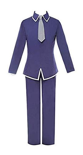 Yunbei Fruits Basket Cosplay Soma Yuki Uniform Costume (S, Blue)