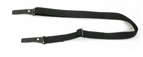 Ultimate Arms Gear Two Steel 1.25'' Inch QD Slot Loop Swivels To Allow Attachment of Sling +Canvas Two-Point Sling, Black for Mossberg 500/535/590/835/ Maverick 88 12/20 Gauge Shotgun by Ultimate Arms Gear (Image #2)