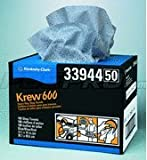 Krew 600 HD Towels 12 x 16 3/4 Twin Pop-Up KREW 600 TWIN POP-UP H/D TOWEL