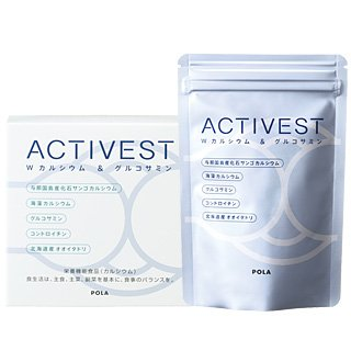 POLA | ACTIVEST W Calcium & Glucosamine 120 Tablets [Imported by SAlKO JAPAN] by Pola
