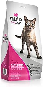 Nulo Adult & Kitten Dry Cat Food - Grain Free, Small Size Kibble Pi