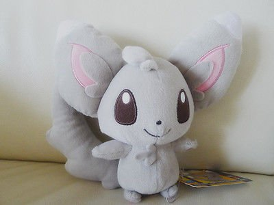[20 CM, #572 Minccino Plush Toys Stuffed Doll] (Spawn Costume For Kids)