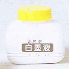 Kaimei chalk liquid 180ML