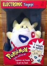 Togepi Pokemon Costume (Pokemon Electronic Togepi Wiggle and Speak)