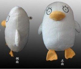 """Gintama Elizabeth 12"""" Plush Doll Toy"""
