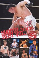 Best Of Shooto Mma 2006 Vol 2