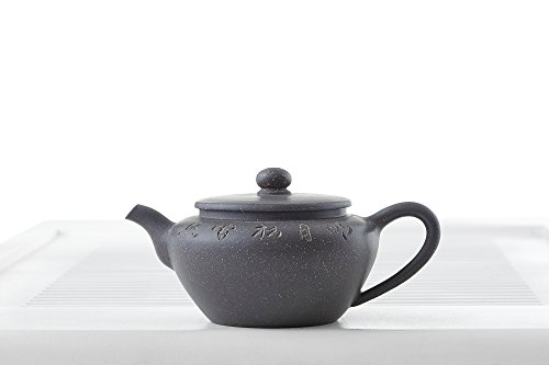 Ceramic Tea Pot Brewer with Lid Handle Clay Teapot Yixing Chinese Teaware Pottery (dark gray)
