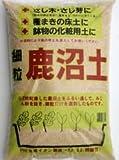 硬質鹿沼土 15L/細粒