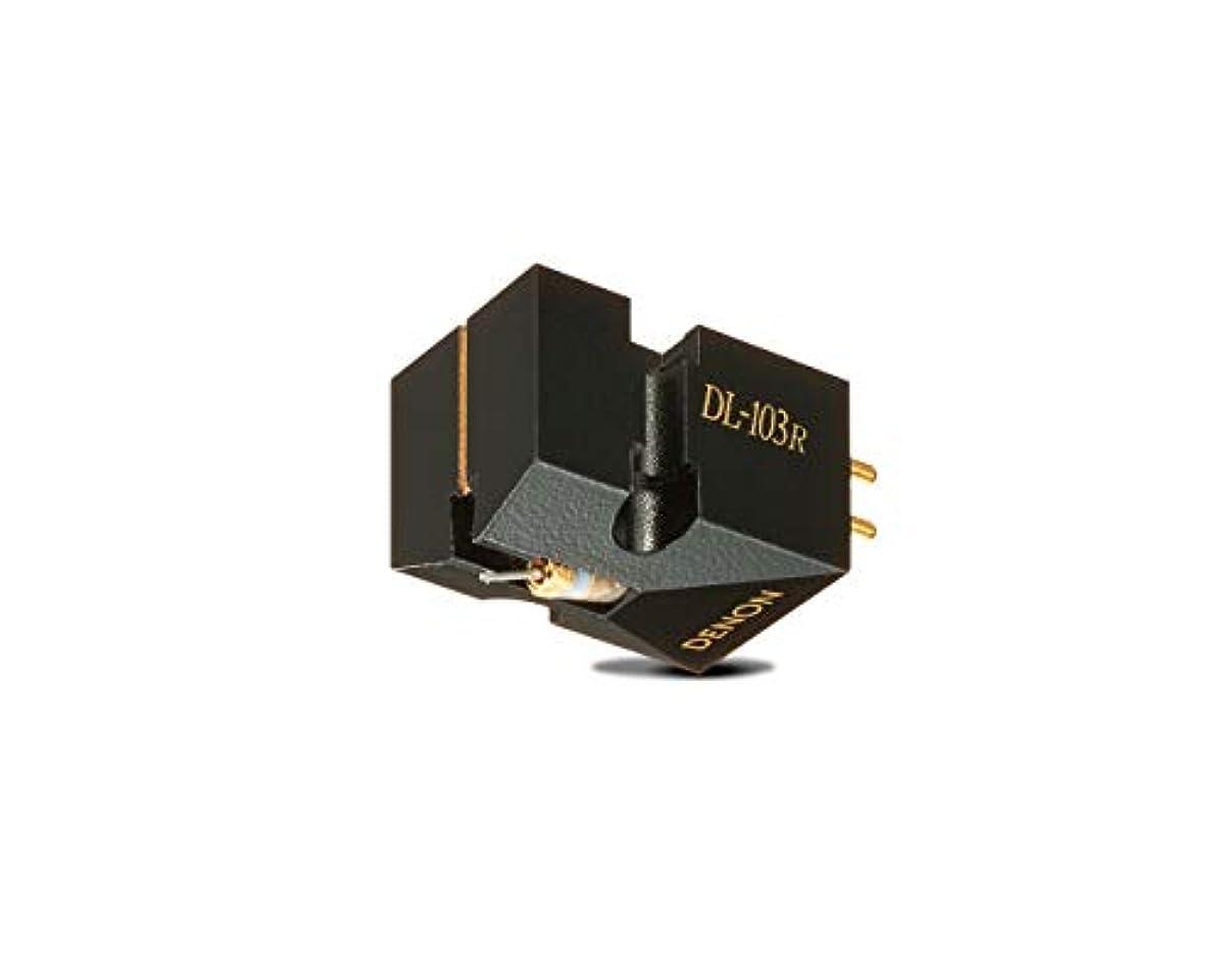 [해외] DENON MC형 카트리지 DL-103R