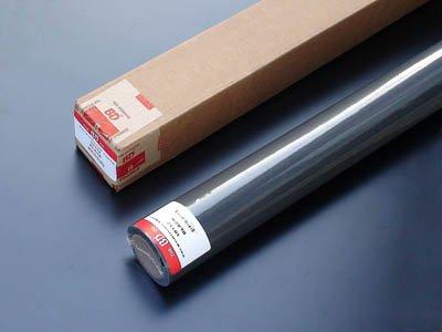 ビーデーペーパーワイドサイズ3.56m幅 長さ15m 白か黒 ブライトンがお届け   B008NGL02K