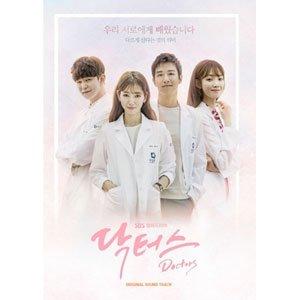 [CD]ドクターズ OST (韓国盤)