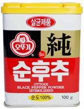 Ottogi Black Pepper Powder 100g (Pack of 2)
