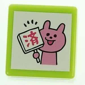 Mind Wave Sello, Japón, con Lindo Conejito sosteniendo un ...