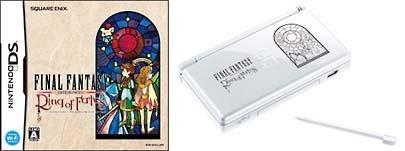 ファイナルファンタジー・クリスタルクロニクル リング・オブ・フェイト ジェミニ エディション(ニンテンドーDS Lite同梱版)