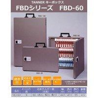 TANNER キーボックス FBDシリーズ FBD-60   B077JQVSPK