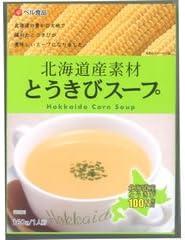 ベル食品 北海道産素材 とうきび(とうもろこし)スープ【1人前】