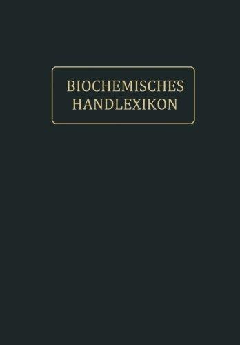 Biochemisches Handlexikon: IX. Band (2. Ergänzungsband) (German Edition)