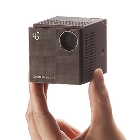 Beam Smart Projector Turns Any Light Socket Amp Surface Into