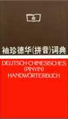 Deutsch-Chinesisches (Pinyin) Handwörterbuch