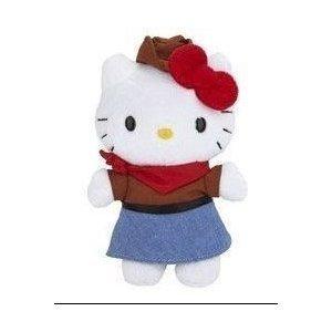 [Jakks Pacific Hello Kitty International Plush - 5.5